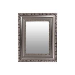 Настінне дзеркало Foster S125 Silver/Grey