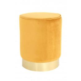 Пуф Cosy T110 Yellow