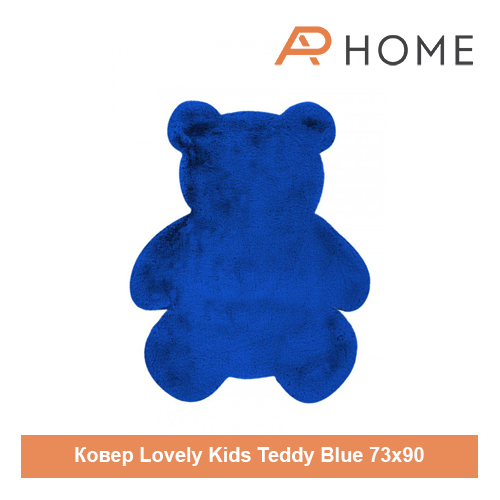Lovely Kids Teddy Blue