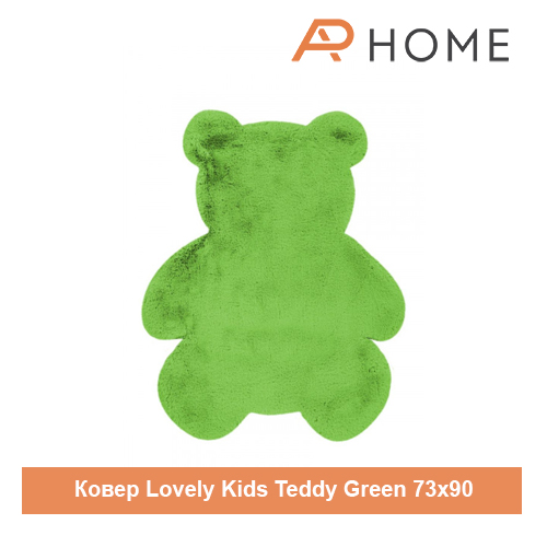 Lovely Kids Teddy Green